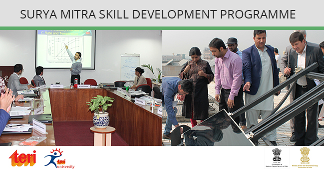 Surya Mitra Skill Development Programme