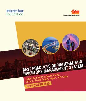 National GHG inventory management system